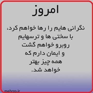 جملات_مثبت